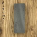 Yaginoshima Natural Stone Shine #10000 nr.1300