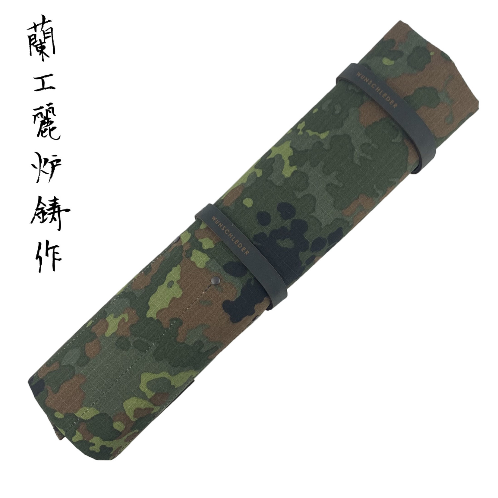 WUNSCHLEDER Roll 10 items Canvas Camouflage 17A00795-00
