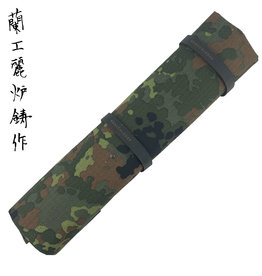 Map 10 items canvas Camouflage