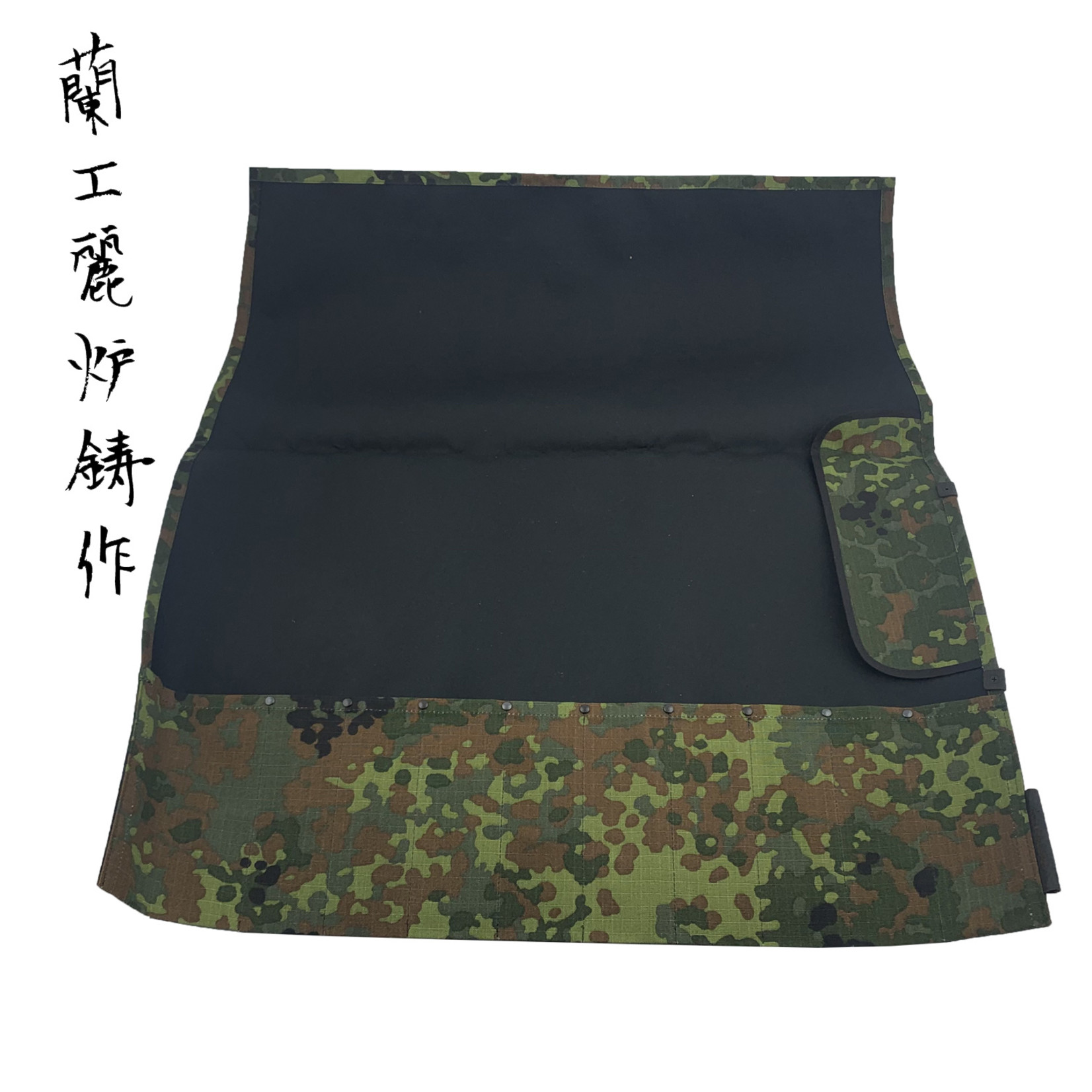 WUNSCHLEDER Map 10 delig Canvas Camouflage 17A00795-00