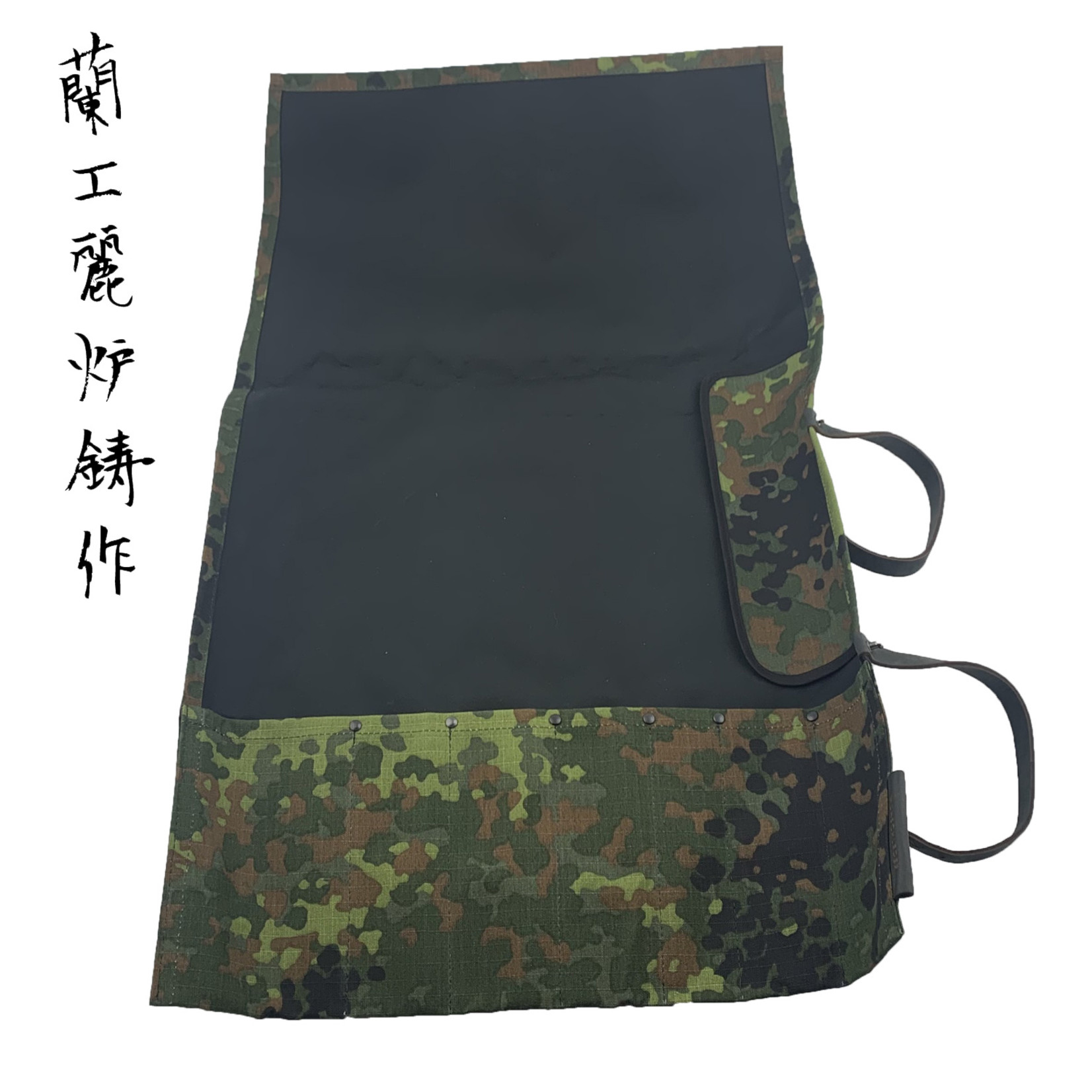 WUNSCHLEDER Roll 7 items Canvas Camouflage 17A00822-00