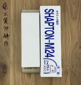 Shapton steen #120