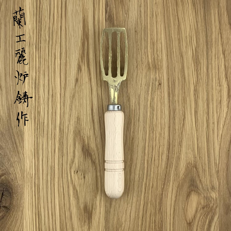 SAKAI TAKAYUKI Scrubber Wood 210 mm 09062