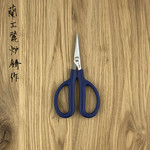 Professional Herb Scissors KS-63