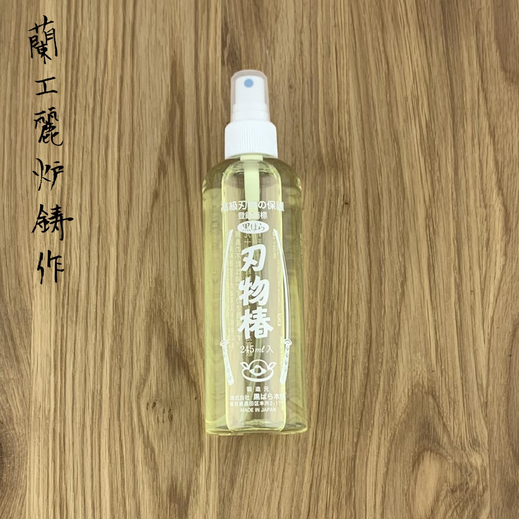 SAKAI TAKAYUKI Tsubaki Oil 9384