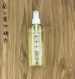 Takayuki Tsubaki Oil 9384