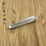 Gratenpincet recht 120 mm 09197
