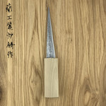 Takayuki ice knife 21131