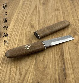 Ice Knife straight 09036