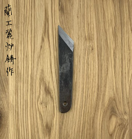 Unagi knife