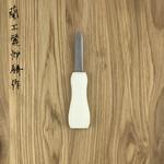 Oyster knife bended tip