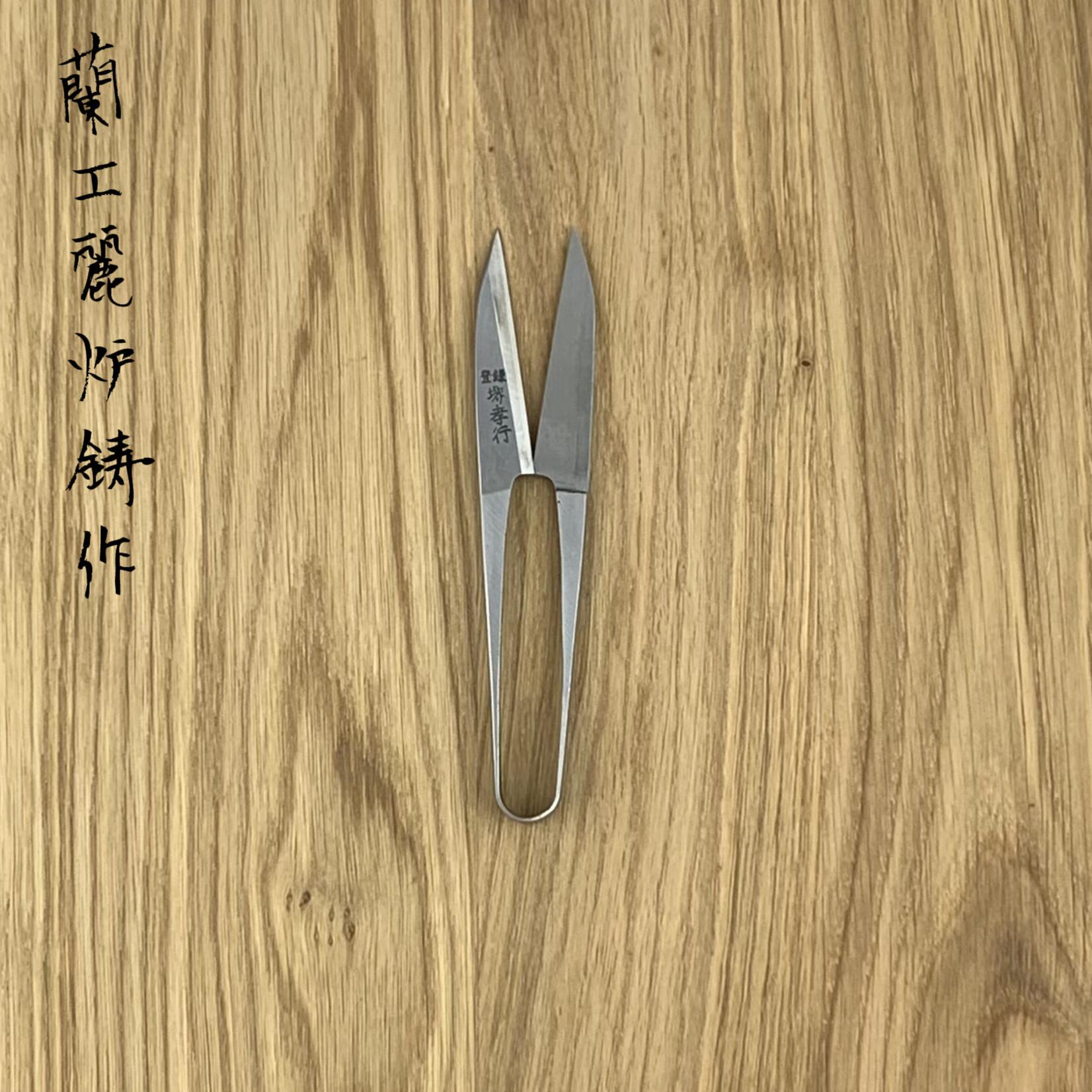 SAKAI TAKAYUKI herb scissors 39092