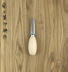 Oyster knife round wood 09242