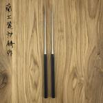 Chopsticks 180 mm Ebbenhout Moribashi 09016