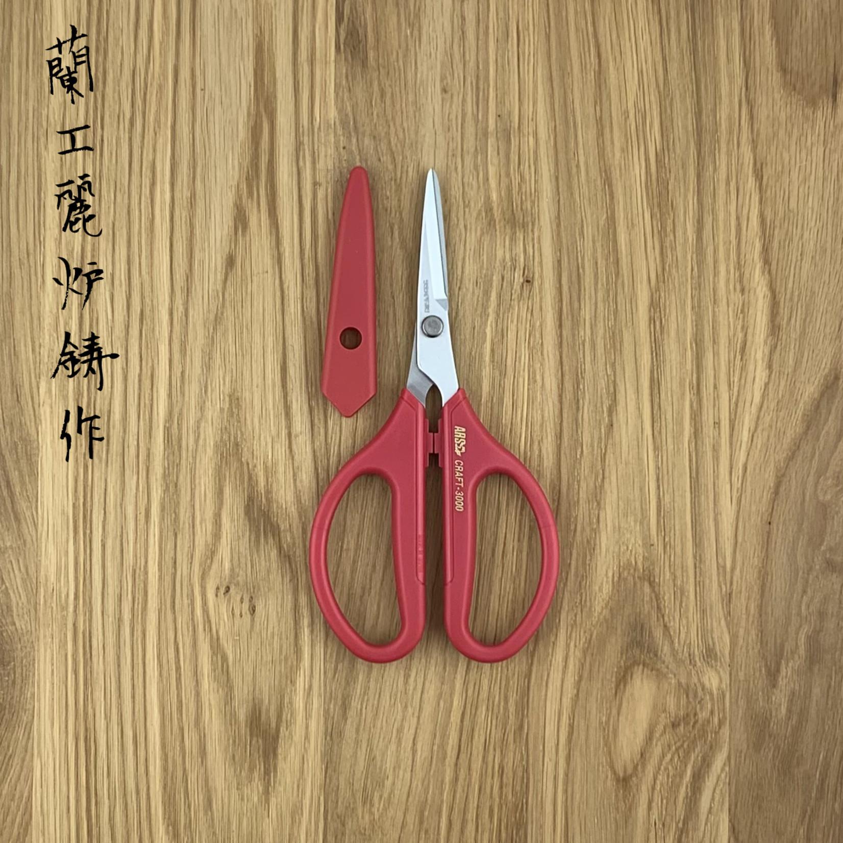 SAKAI TAKAYUKI Herb Scissors 3000R 43943