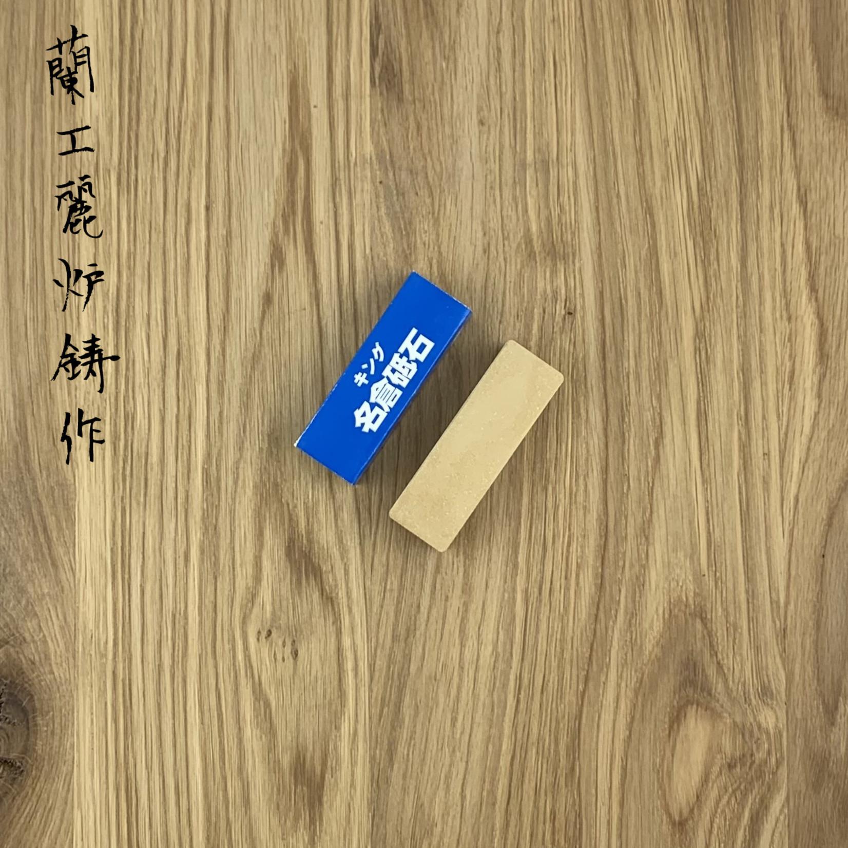 SAKAI TAKAYUKI Nagura King Stone Fixer 22406