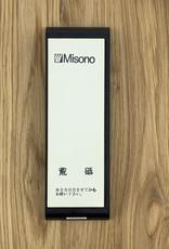 Misono whetstone T-1 #220