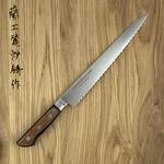 Slicer Brood 240 mm TUS