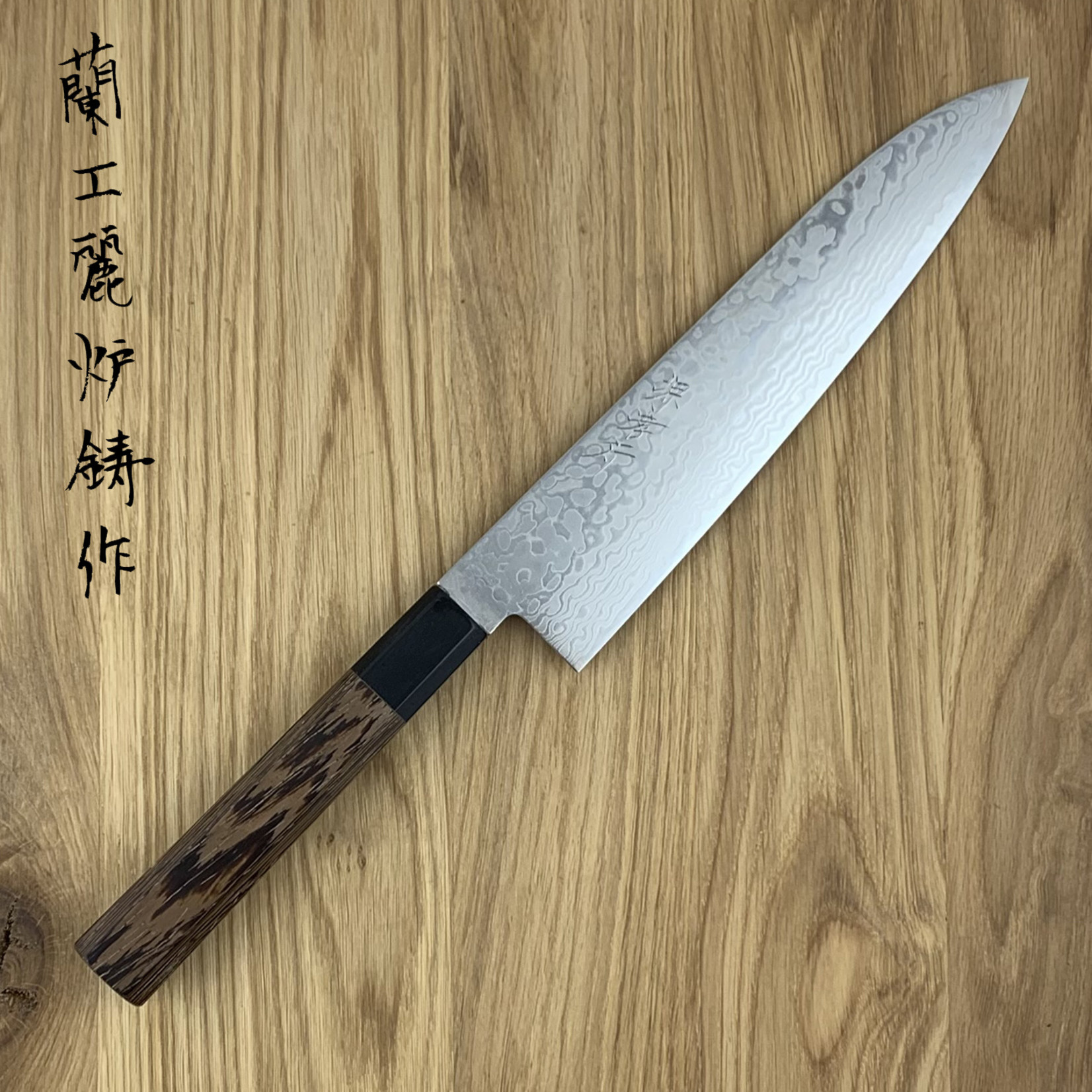 SAKAI TAKAYUKI GINGA Gyuto 240 mm 07885