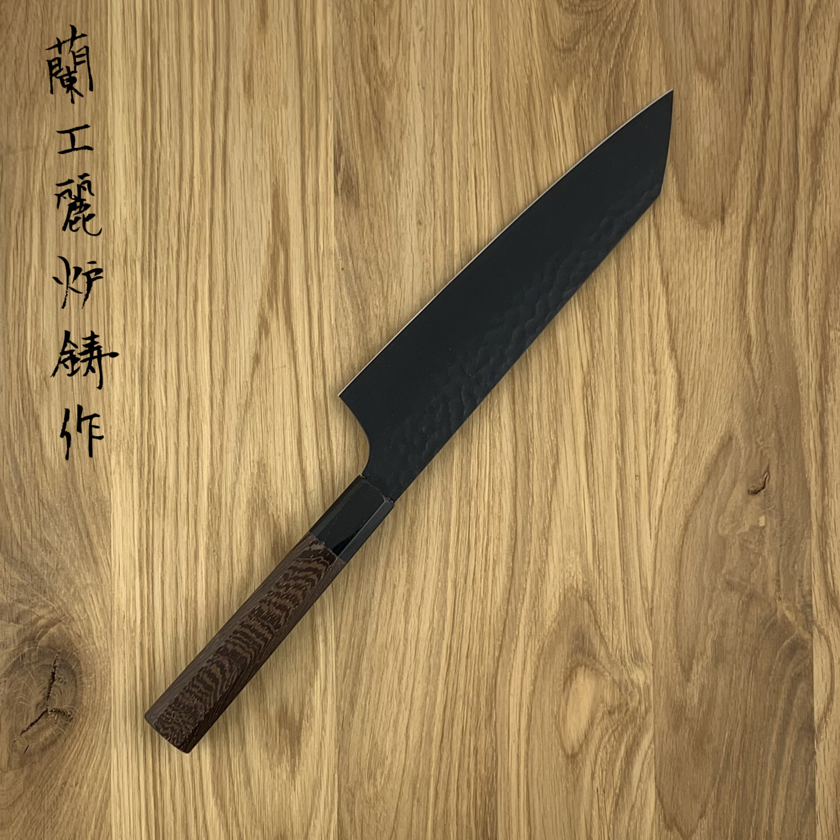 SAKAI TAKAYUKI Kurokage Kengata 190 mm 07494
