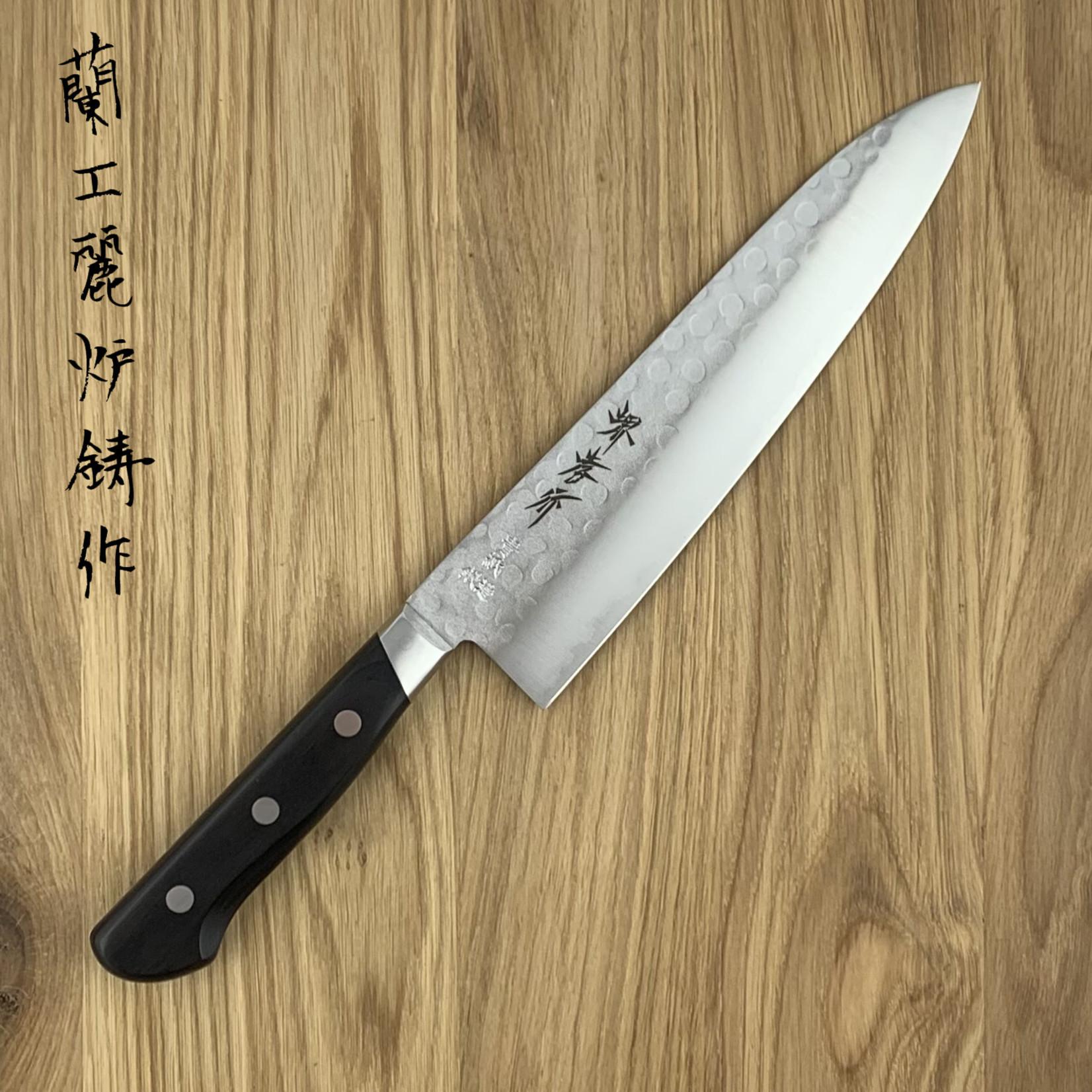 SAKAI TAKAYUKI Blue #2 Pakka Handle Gyuto 200 mm 07208