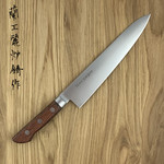 Gyuto 210 mm Honyaki Blue #2 13012