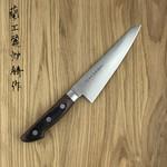 Honesuki 150 mm Honyaki Blue #2 13041