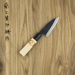 Kawamuki Kuro Aji groente deba 90 mm 07372