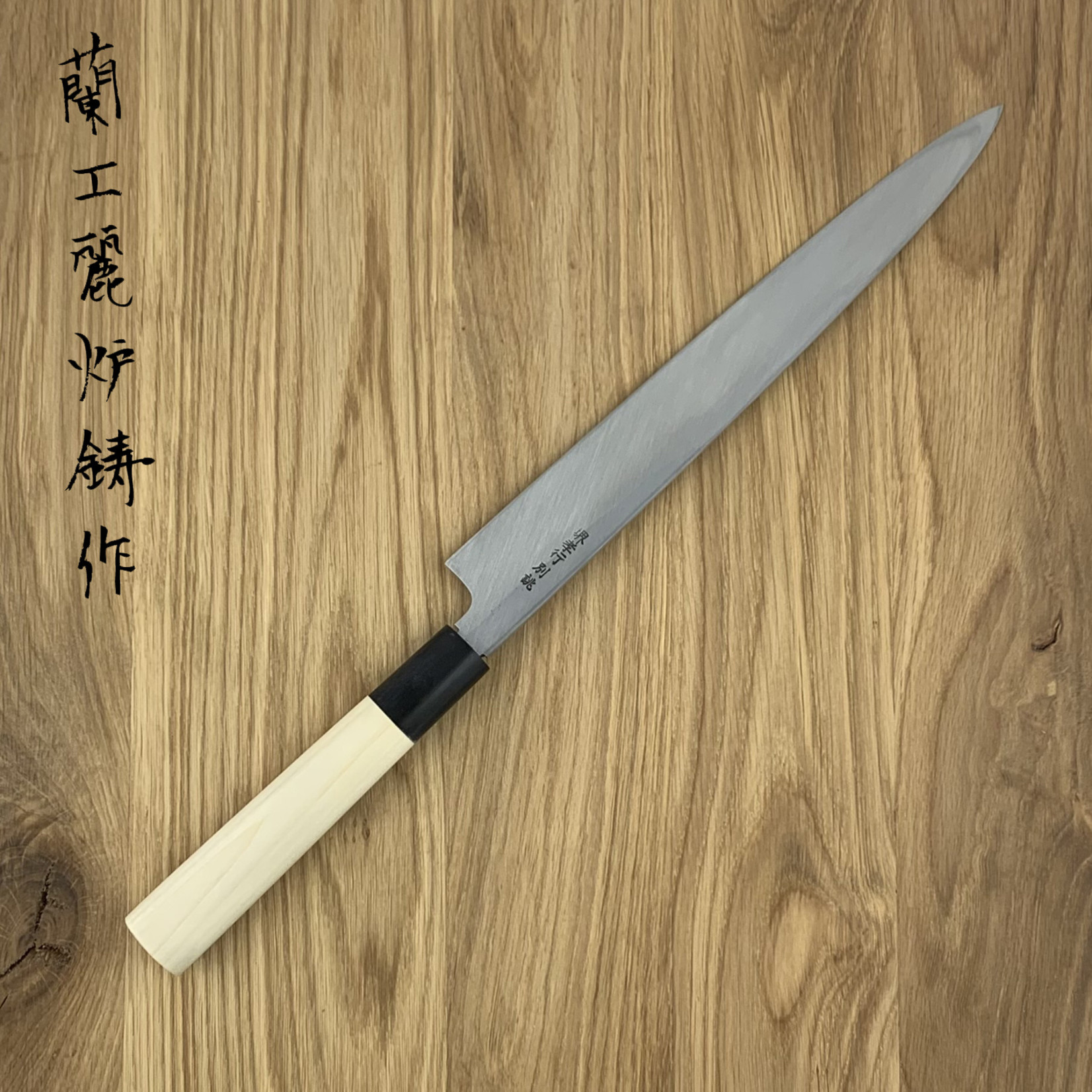 SAKAI TAKAYUKI Tokujou White #2 Magnolia yanagiba 210 mm 03002