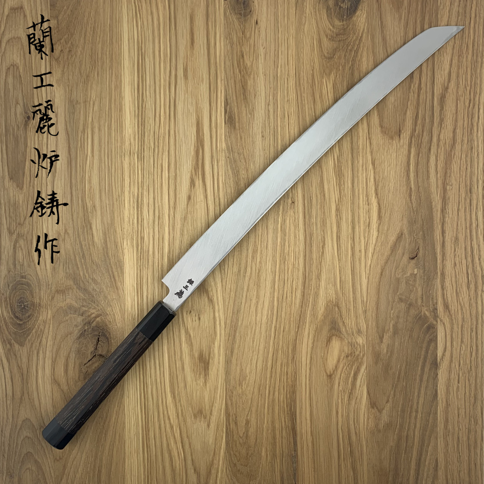 SAKAI TAKAYUKI Zangetsu mikazuki 390 mm gin san wenge 4237