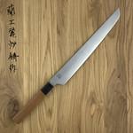 Sakimaru 300 mm Homura Blue #2 02259