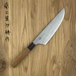 Gyuto 210 mm Homura Blue #2  02256