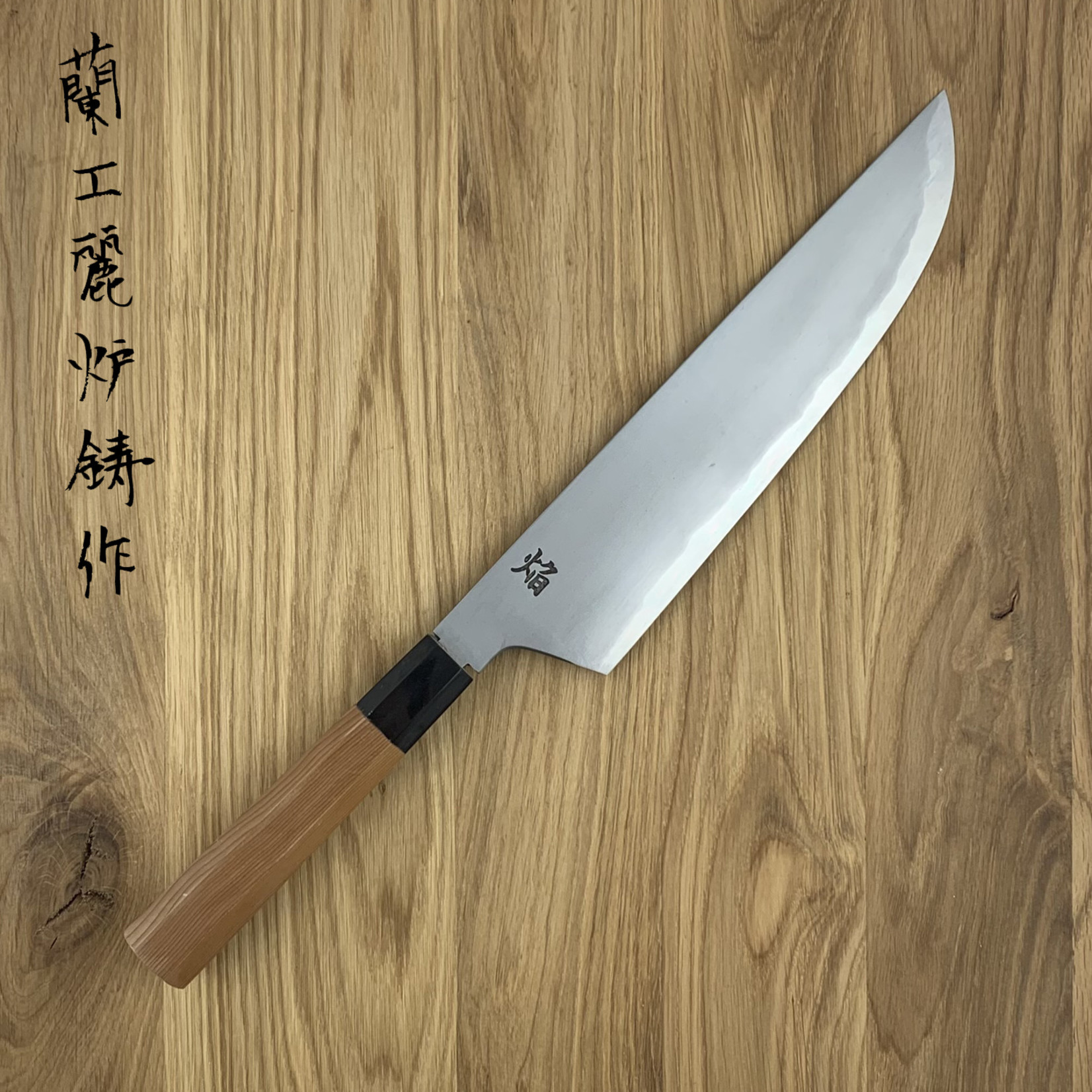 SAKAI TAKAYUKI Homura Blue #2 Zelkova Heft Gyuto 240 mm 02254