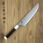 Custom Gyuto 240mm Homura Blue #2 02256