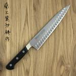 Saumon Gyuto 210 mm 762