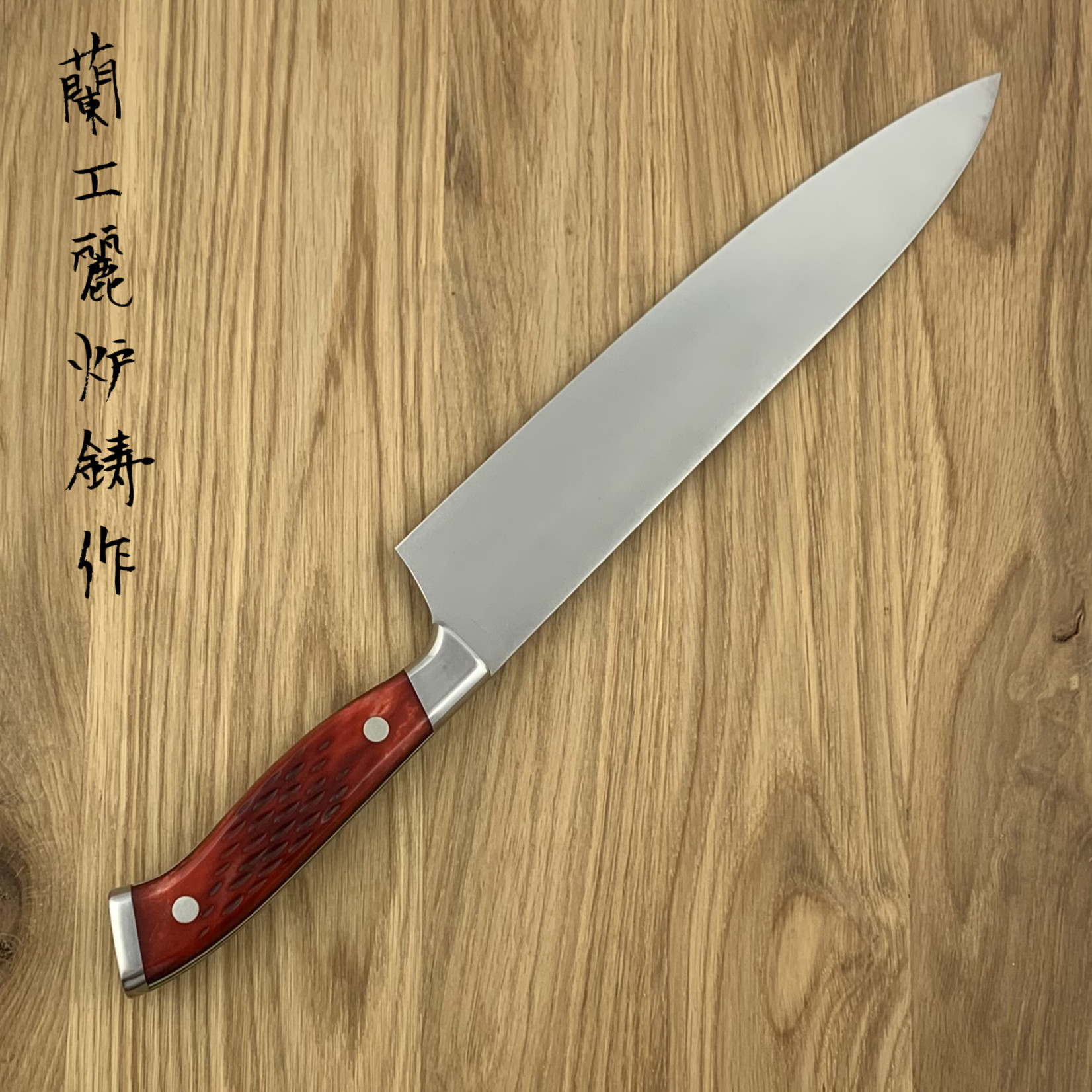NENOHI NENOX Premium rood gyuto 240 mm