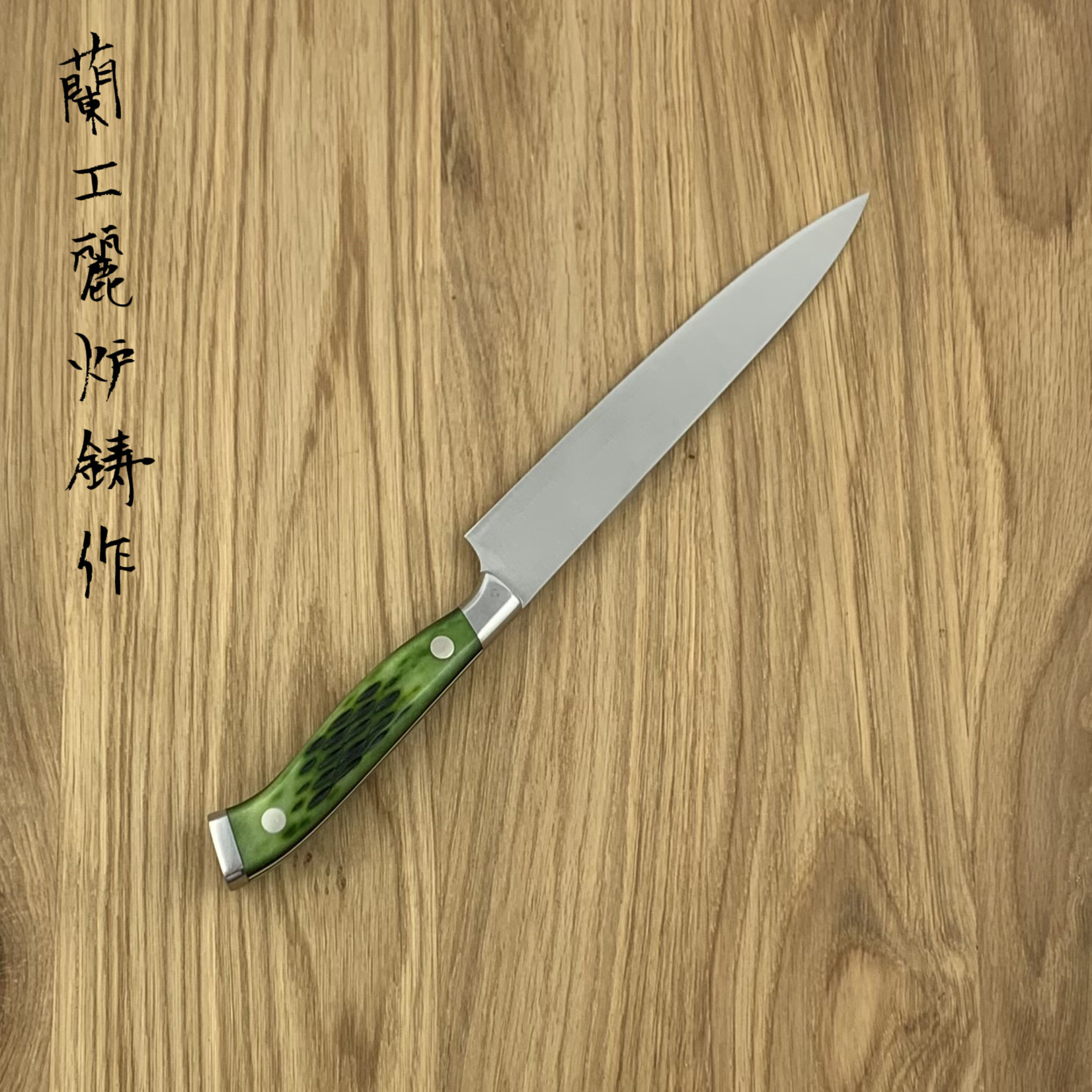 NENOHI NENOX Premium groen petty 150 mm