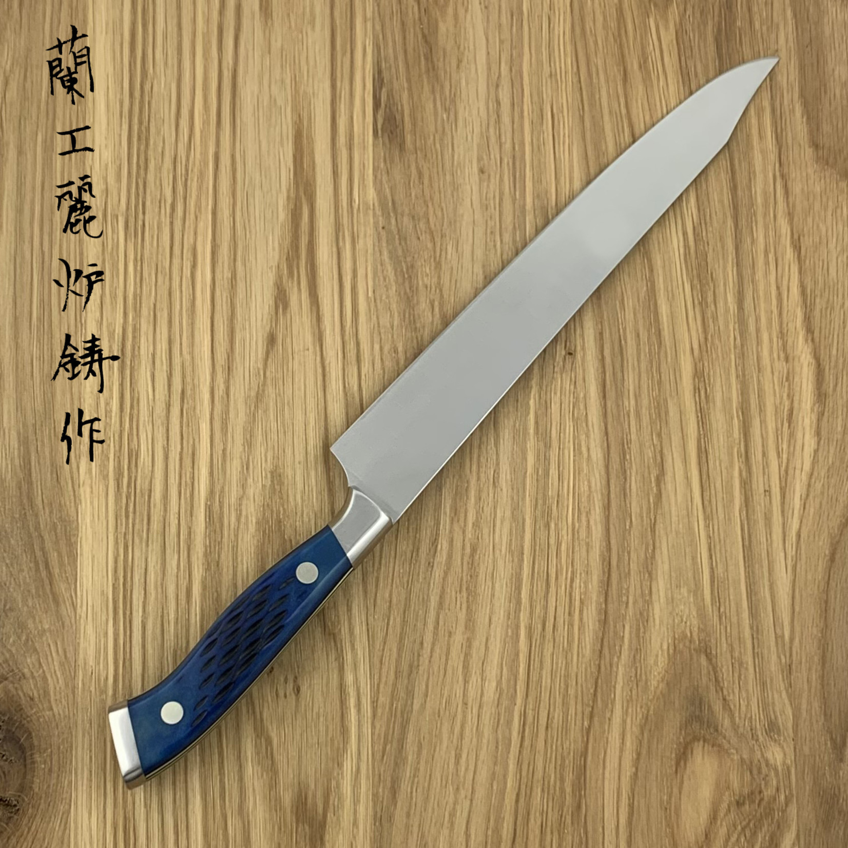 NENOHI NENOX Premium blue sujihiki 210 mm