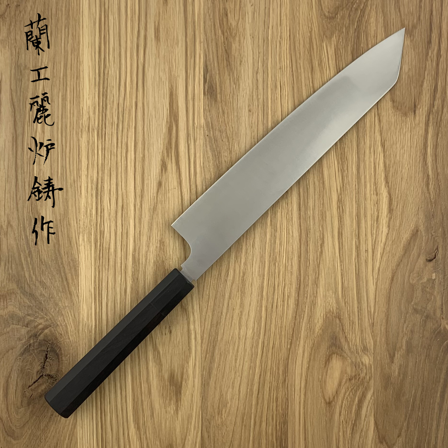 NENOHI double edged Japanese kiritsuke 2.5  mm thick 270 mm octagonal ebony handle