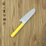 Kid's Knife Yellow KK-50