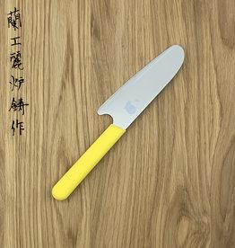 Kid's Knife KK-50 Yellow