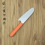 Kids Knife orange KK-50