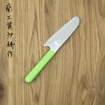Kindermes groen KK-50