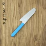 Kids Knife blue KK-50