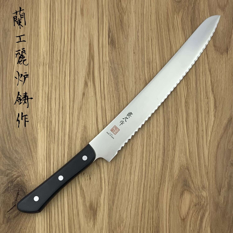 MAC Superior Brood 265 mm SB-105