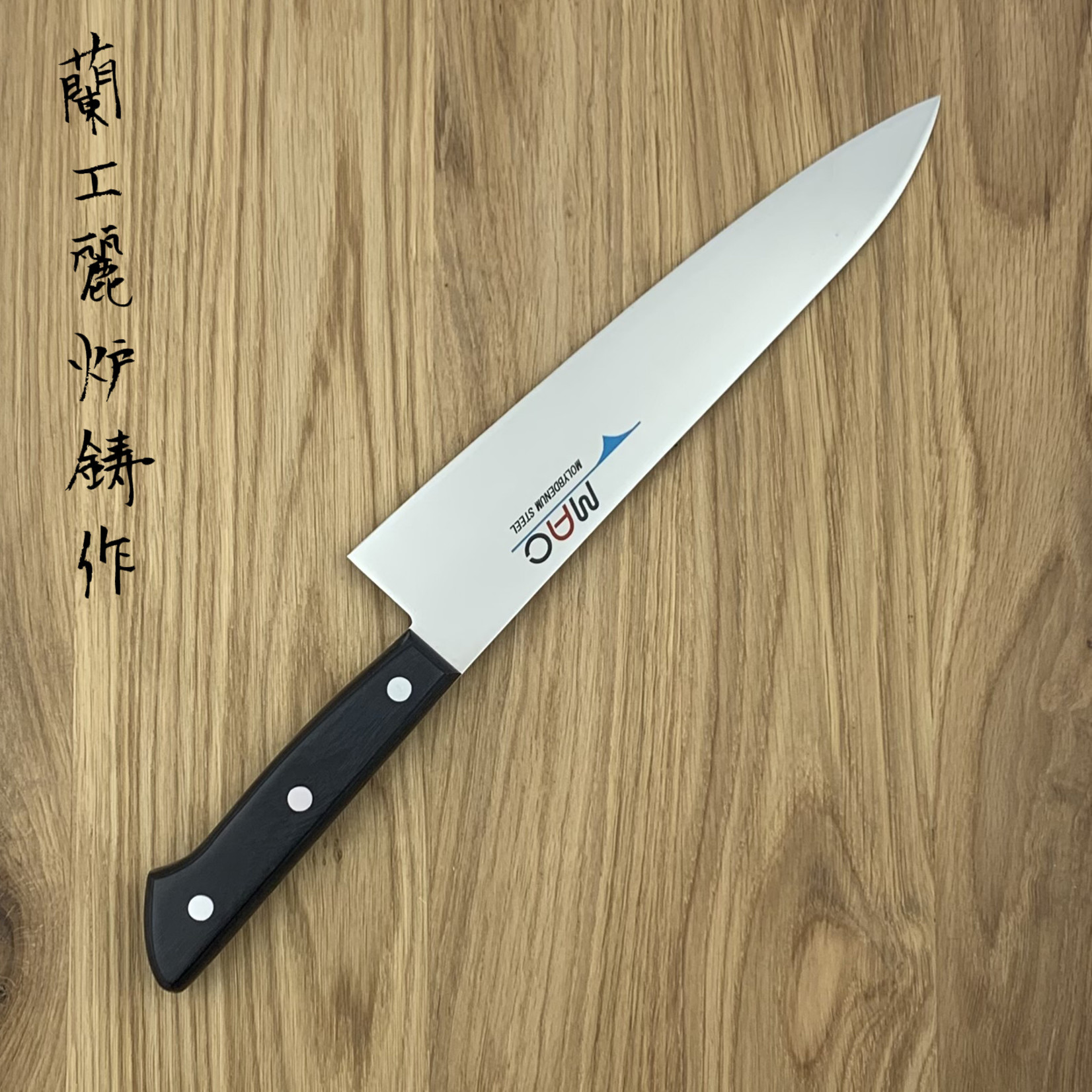 MAC Chef Gyuto 215 mm HB-85