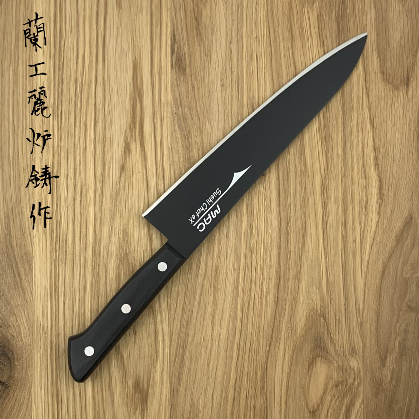 MAC Chef Sushi black 215 mm BSX-85