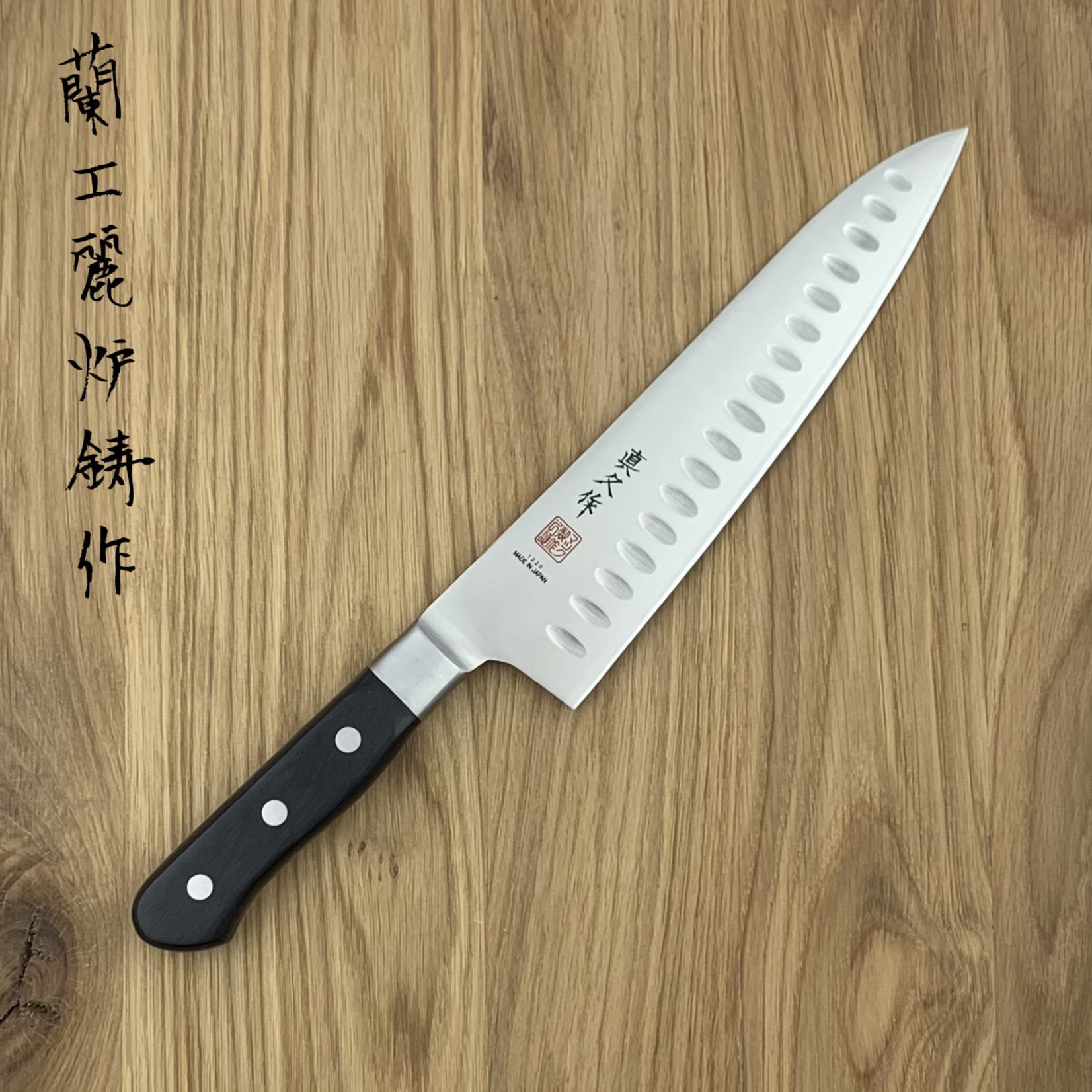 MAC Professional Mighty Gyuto Dimples 200 mm MTH-80