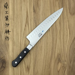 Gyuto Dimples 200 mm MTH-80