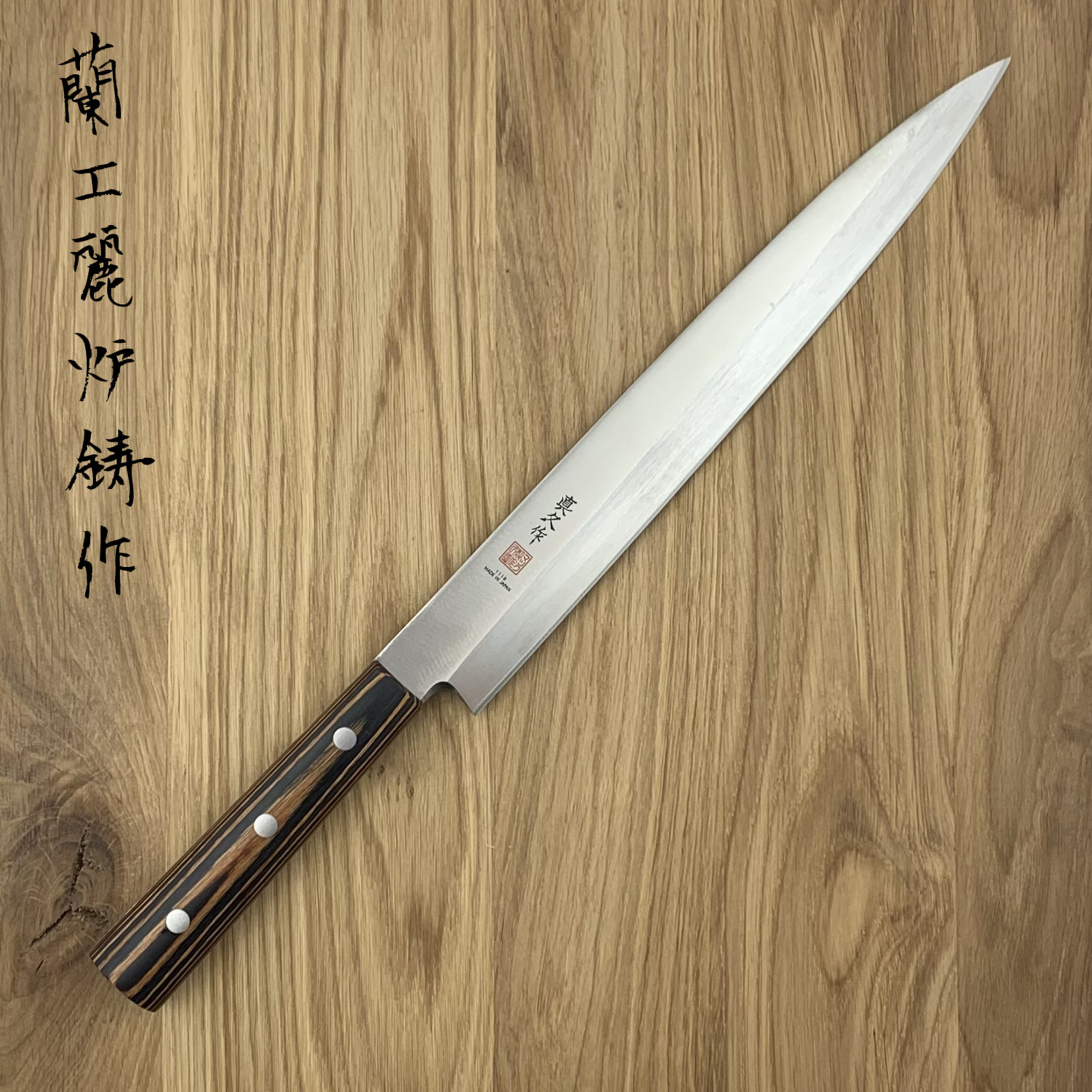 MAC Yanagiba 300 mm FKW-10